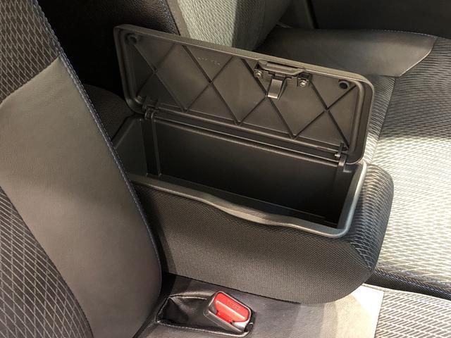 カスタム X ハイパーSAII 社外ナビ ETC 修復歴車 LEDヘッドランプ・フォグランプ 14インチアルミホイール オートライト プッシュボタンスタート セキュリティアラーム キーフリーシステム(22枚目)