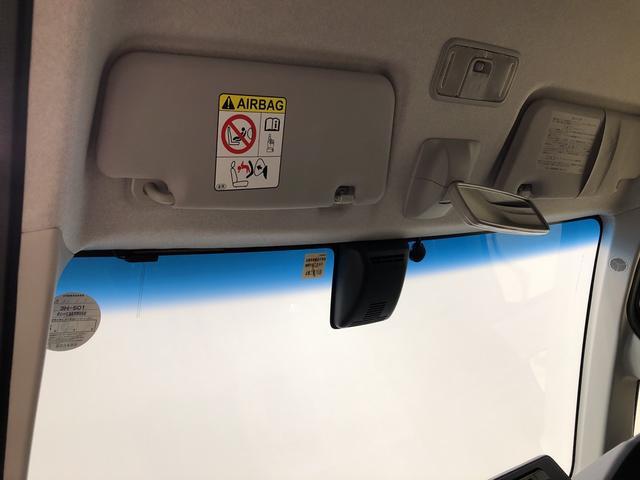 カスタム X ハイパーSAII 社外ナビ ETC 修復歴車 LEDヘッドランプ・フォグランプ 14インチアルミホイール オートライト プッシュボタンスタート セキュリティアラーム キーフリーシステム(23枚目)