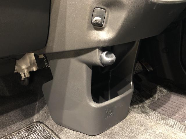カスタム X ハイパーSAII 社外ナビ ETC 修復歴車 LEDヘッドランプ・フォグランプ 14インチアルミホイール オートライト プッシュボタンスタート セキュリティアラーム キーフリーシステム(25枚目)