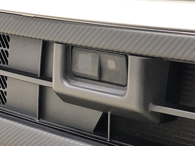 カスタム X ハイパーSAII 社外ナビ ETC 修復歴車 LEDヘッドランプ・フォグランプ 14インチアルミホイール オートライト プッシュボタンスタート セキュリティアラーム キーフリーシステム(33枚目)