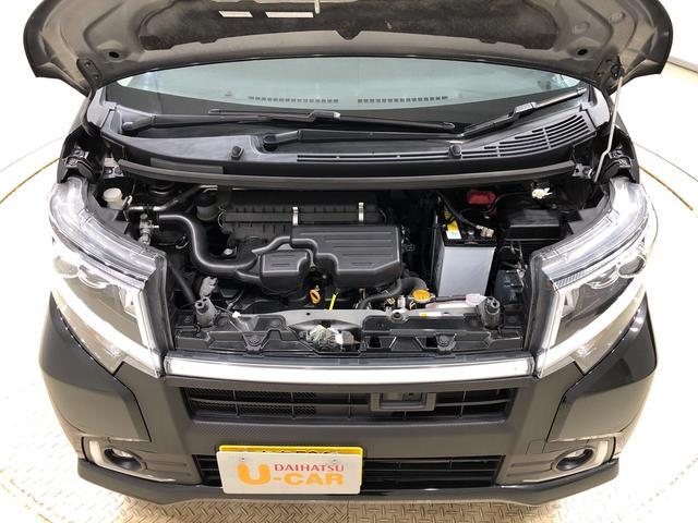 カスタム X ハイパーSAII 社外ナビ ETC 修復歴車 LEDヘッドランプ・フォグランプ 14インチアルミホイール オートライト プッシュボタンスタート セキュリティアラーム キーフリーシステム(35枚目)
