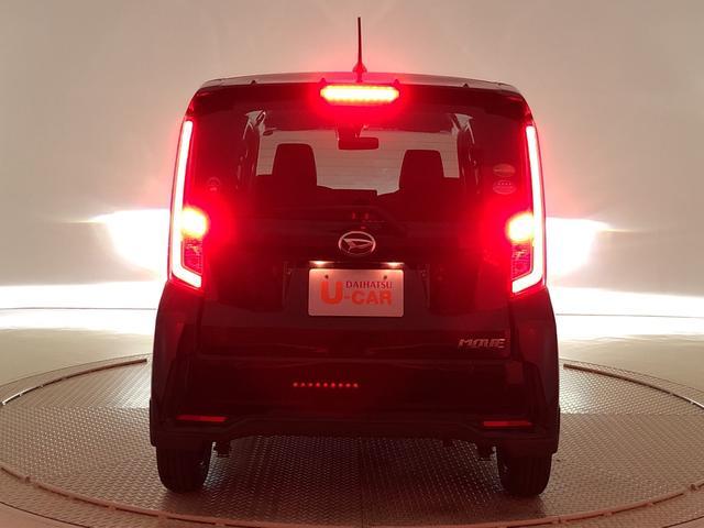 カスタム X ハイパーSAII 社外ナビ ETC 修復歴車 LEDヘッドランプ・フォグランプ 14インチアルミホイール オートライト プッシュボタンスタート セキュリティアラーム キーフリーシステム(40枚目)