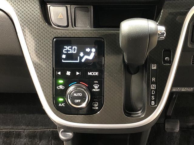 カスタム X ハイパーSAII ナビ バックカメラ ドラレコ LEDヘッドランプ・フォグランプ 14インチアルミホイール オートライト プッシュボタンスタート ターンランプ付きドアミラー セキュリティアラーム アイドリングストップ機能(15枚目)