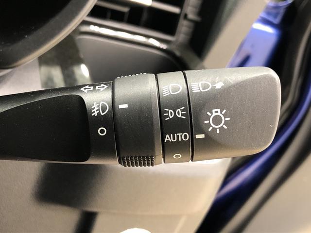 カスタム X ハイパーSAII ナビ バックカメラ ドラレコ LEDヘッドランプ・フォグランプ 14インチアルミホイール オートライト プッシュボタンスタート ターンランプ付きドアミラー セキュリティアラーム アイドリングストップ機能(20枚目)