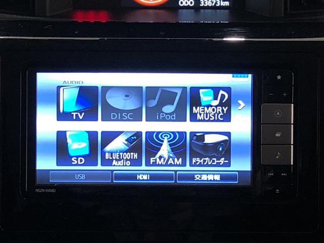 G リミテッド SAII 衝突軽減ブレーキ LEDヘッドランプ パノラマモニター対応カメラ オートライト プッシュボタンスタート クルーズコントロール パワースライドドア コーナーセンサー マルチアシストグリップ アルミホイール(5枚目)