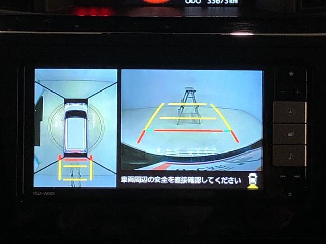 G リミテッド SAII 衝突軽減ブレーキ LEDヘッドランプ パノラマモニター対応カメラ オートライト プッシュボタンスタート クルーズコントロール パワースライドドア コーナーセンサー マルチアシストグリップ アルミホイール(6枚目)