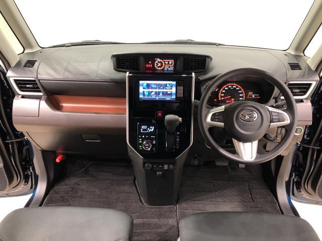 G リミテッド SAII 衝突軽減ブレーキ LEDヘッドランプ パノラマモニター対応カメラ オートライト プッシュボタンスタート クルーズコントロール パワースライドドア コーナーセンサー マルチアシストグリップ アルミホイール(12枚目)