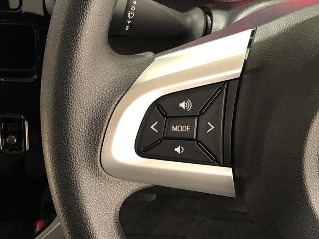G リミテッド SAII 衝突軽減ブレーキ LEDヘッドランプ パノラマモニター対応カメラ オートライト プッシュボタンスタート クルーズコントロール パワースライドドア コーナーセンサー マルチアシストグリップ アルミホイール(14枚目)
