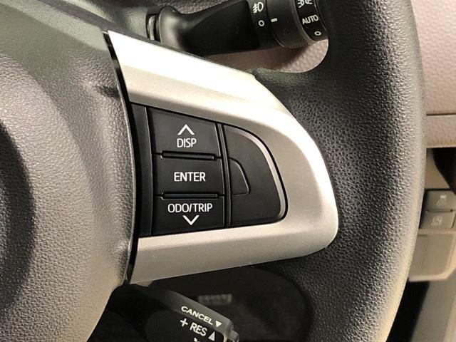 G リミテッド SAII 衝突軽減ブレーキ LEDヘッドランプ パノラマモニター対応カメラ オートライト プッシュボタンスタート クルーズコントロール パワースライドドア コーナーセンサー マルチアシストグリップ アルミホイール(15枚目)
