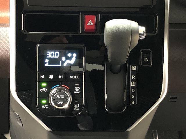 G リミテッド SAII 衝突軽減ブレーキ LEDヘッドランプ パノラマモニター対応カメラ オートライト プッシュボタンスタート クルーズコントロール パワースライドドア コーナーセンサー マルチアシストグリップ アルミホイール(16枚目)