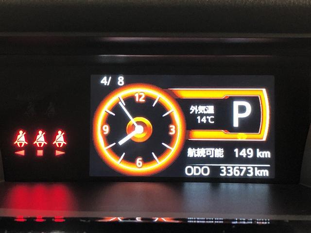 G リミテッド SAII 衝突軽減ブレーキ LEDヘッドランプ パノラマモニター対応カメラ オートライト プッシュボタンスタート クルーズコントロール パワースライドドア コーナーセンサー マルチアシストグリップ アルミホイール(18枚目)