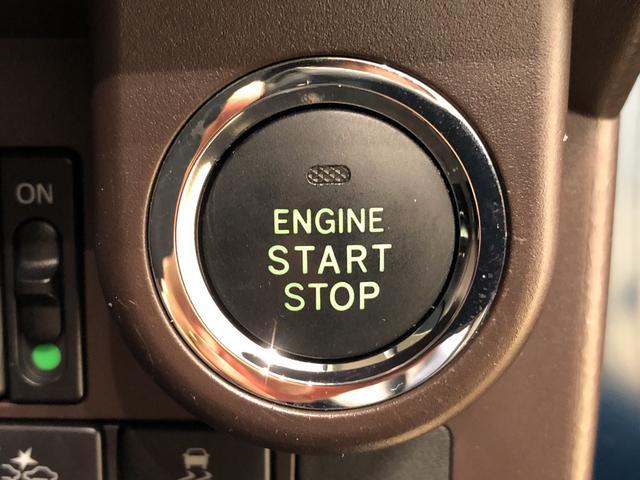 G リミテッド SAII 衝突軽減ブレーキ LEDヘッドランプ パノラマモニター対応カメラ オートライト プッシュボタンスタート クルーズコントロール パワースライドドア コーナーセンサー マルチアシストグリップ アルミホイール(20枚目)
