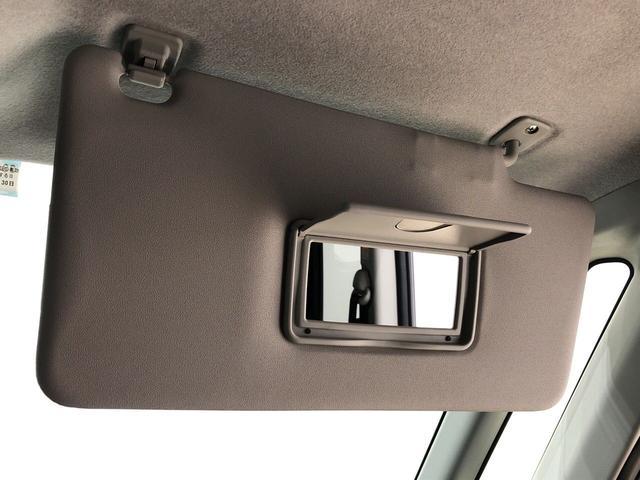 G リミテッド SAII 衝突軽減ブレーキ LEDヘッドランプ パノラマモニター対応カメラ オートライト プッシュボタンスタート クルーズコントロール パワースライドドア コーナーセンサー マルチアシストグリップ アルミホイール(25枚目)