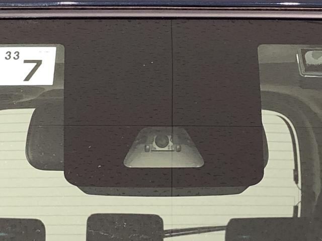 G リミテッド SAII 衝突軽減ブレーキ LEDヘッドランプ パノラマモニター対応カメラ オートライト プッシュボタンスタート クルーズコントロール パワースライドドア コーナーセンサー マルチアシストグリップ アルミホイール(41枚目)