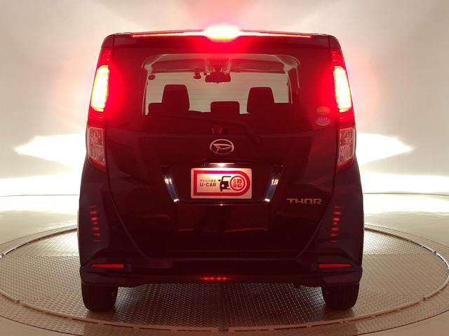 G リミテッド SAII 衝突軽減ブレーキ LEDヘッドランプ パノラマモニター対応カメラ オートライト プッシュボタンスタート クルーズコントロール パワースライドドア コーナーセンサー マルチアシストグリップ アルミホイール(47枚目)