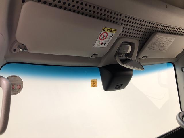 デラックスSAIII  LEDヘッドランプ オートライト アイドリングストップ機構(19枚目)