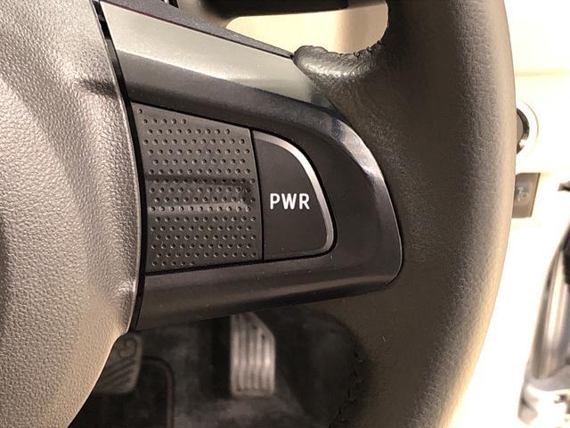 フロントシートリフト Xターボ SAIII UGP 14インチアルミホイール オートライト プッシュボタンスタート セキュリティアラーム キーフリーシステム(16枚目)