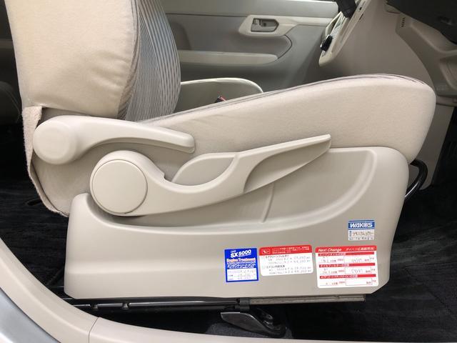 フロントシートリフト Xターボ SAIII UGP 14インチアルミホイール オートライト プッシュボタンスタート セキュリティアラーム キーフリーシステム(25枚目)