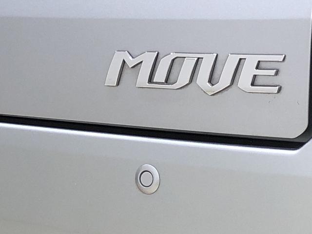 フロントシートリフト Xターボ SAIII UGP 14インチアルミホイール オートライト プッシュボタンスタート セキュリティアラーム キーフリーシステム(31枚目)