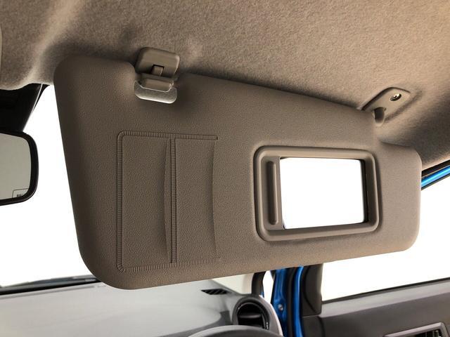 X リミテッドSAIII LEDヘッドランプ セキュリティアラーム コーナーセンサー 14インチフルホイールキャップ キーレスエントリー 電動格納式ドアミラー(19枚目)