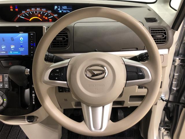 Xターボ SAIII カーナビ Bモニター スマアシIII LEDヘッドランプ 左側パワースライドドア 運転席シートヒーター オートハイビーム オートライト アイドリングストップ セキュリティアラーム キーフリーシステム(11枚目)