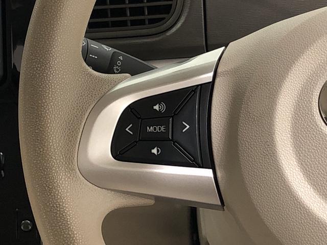 Xターボ SAIII カーナビ Bモニター スマアシIII LEDヘッドランプ 左側パワースライドドア 運転席シートヒーター オートハイビーム オートライト アイドリングストップ セキュリティアラーム キーフリーシステム(12枚目)