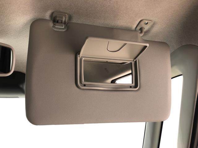 Xターボ SAIII カーナビ Bモニター スマアシIII LEDヘッドランプ 左側パワースライドドア 運転席シートヒーター オートハイビーム オートライト アイドリングストップ セキュリティアラーム キーフリーシステム(23枚目)