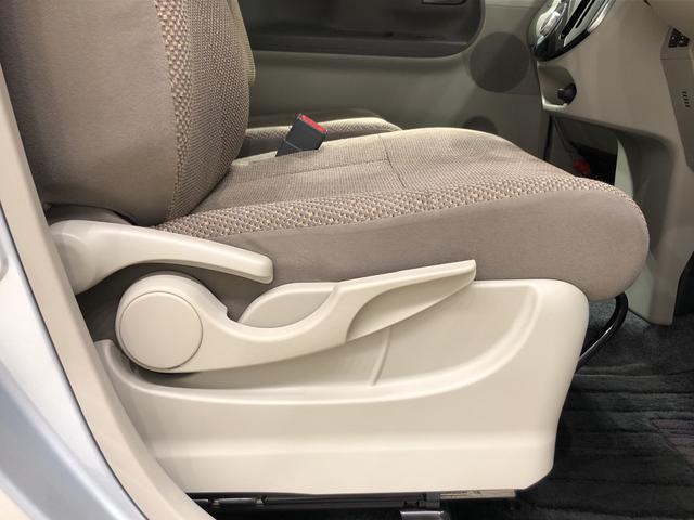 Xターボ SAIII カーナビ Bモニター スマアシIII LEDヘッドランプ 左側パワースライドドア 運転席シートヒーター オートハイビーム オートライト アイドリングストップ セキュリティアラーム キーフリーシステム(24枚目)
