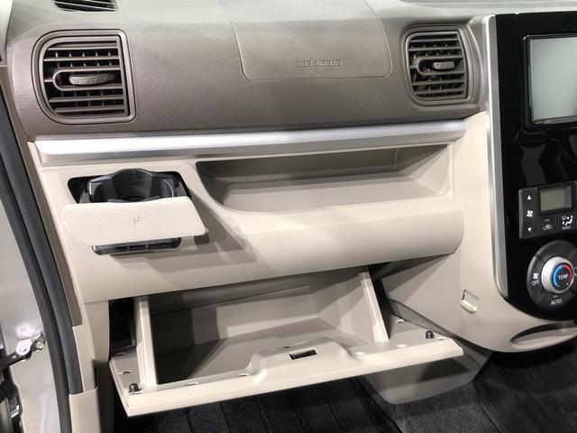 Xターボ SAIII カーナビ Bモニター スマアシIII LEDヘッドランプ 左側パワースライドドア 運転席シートヒーター オートハイビーム オートライト アイドリングストップ セキュリティアラーム キーフリーシステム(26枚目)