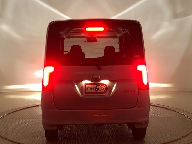 Xターボ SAIII カーナビ Bモニター スマアシIII LEDヘッドランプ 左側パワースライドドア 運転席シートヒーター オートハイビーム オートライト アイドリングストップ セキュリティアラーム キーフリーシステム(41枚目)