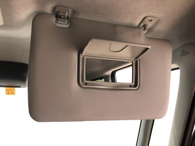 Xセレクション LEDヘッドランプ キーフリーシステム LEDヘッドランプ パワースライドドアウェルカムオープン機能 運転席ロングスライドシ-ト 助手席ロングスライド 助手席イージークローザー  セキュリティアラーム キーフリーシステム(22枚目)