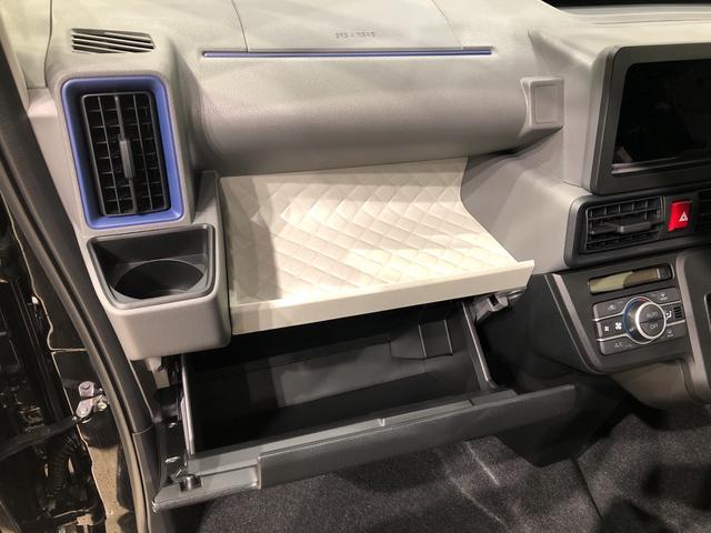 Xセレクション LEDヘッドランプ キーフリーシステム LEDヘッドランプ パワースライドドアウェルカムオープン機能 運転席ロングスライドシ-ト 助手席ロングスライド 助手席イージークローザー  セキュリティアラーム キーフリーシステム(25枚目)
