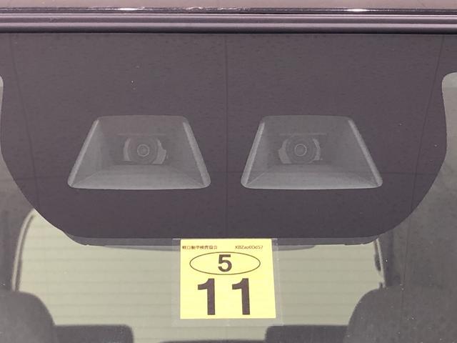 Xセレクション LEDヘッドランプ キーフリーシステム LEDヘッドランプ パワースライドドアウェルカムオープン機能 運転席ロングスライドシ-ト 助手席ロングスライド 助手席イージークローザー  セキュリティアラーム キーフリーシステム(34枚目)