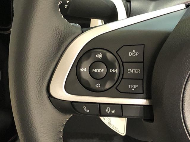カスタムG 次世代スマアシ搭載 電動パーキングブレーキ LEDヘッドランプ・フォグランプ  14インチアルミホイール オートライト プッシュボタンスタート クルーズコントロール  コーナーセンサー 両側パワースライドドア キーフリーシステム(11枚目)