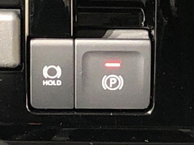 カスタムG 次世代スマアシ搭載 電動パーキングブレーキ LEDヘッドランプ・フォグランプ  14インチアルミホイール オートライト プッシュボタンスタート クルーズコントロール  コーナーセンサー 両側パワースライドドア キーフリーシステム(14枚目)
