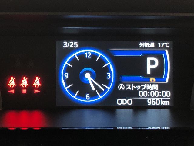 カスタムG 次世代スマアシ搭載 電動パーキングブレーキ LEDヘッドランプ・フォグランプ  14インチアルミホイール オートライト プッシュボタンスタート クルーズコントロール  コーナーセンサー 両側パワースライドドア キーフリーシステム(17枚目)