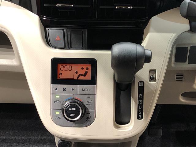 XリミテッドII SAIII シートヒーター LEDライト シートヒーター LEDライト 衝突回避支援システム標準装備(13枚目)