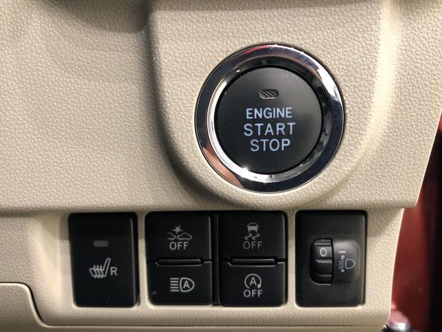 XリミテッドII SAIII シートヒーター LEDライト シートヒーター LEDライト 衝突回避支援システム標準装備(16枚目)