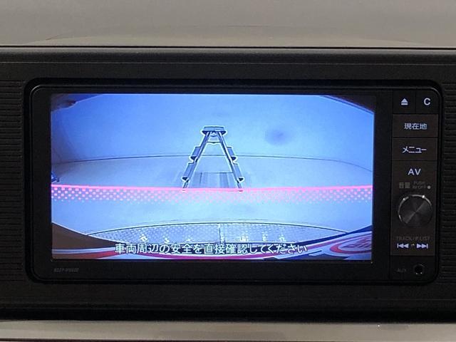 スタイルX SAII プッシュスタート キーフリー オートエアコン ベンチシート ナビ バックカメラ ETC ステアリングスイッチ  被害軽減ブレーキ(6枚目)