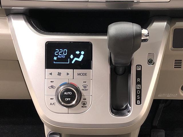 スタイルX SAII プッシュスタート キーフリー オートエアコン ベンチシート ナビ バックカメラ ETC ステアリングスイッチ  被害軽減ブレーキ(15枚目)