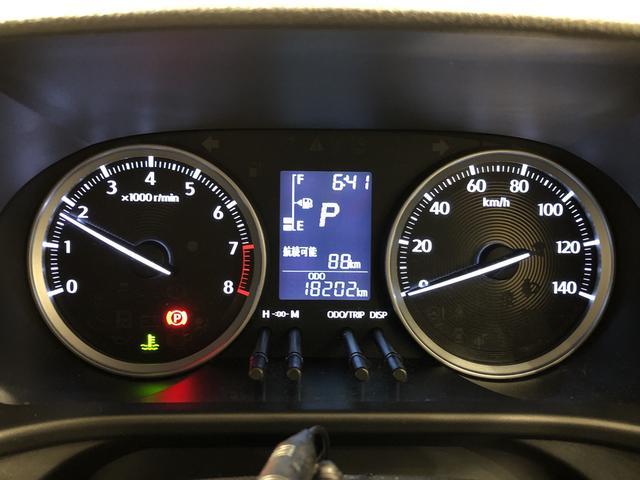 スタイルX SAII プッシュスタート キーフリー オートエアコン ベンチシート ナビ バックカメラ ETC ステアリングスイッチ  被害軽減ブレーキ(16枚目)
