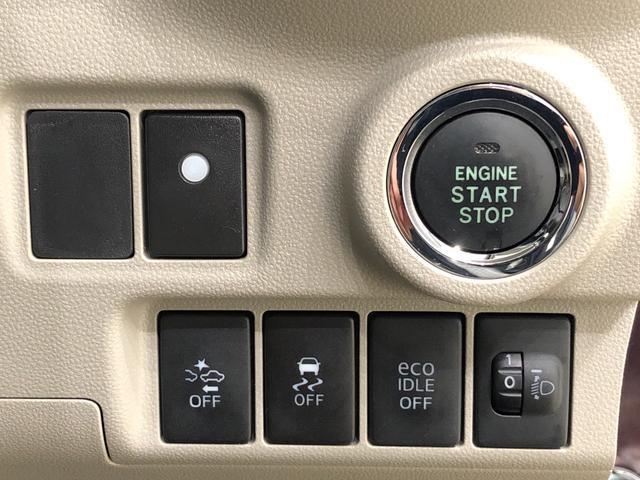スタイルX SAII プッシュスタート キーフリー オートエアコン ベンチシート ナビ バックカメラ ETC ステアリングスイッチ  被害軽減ブレーキ(17枚目)