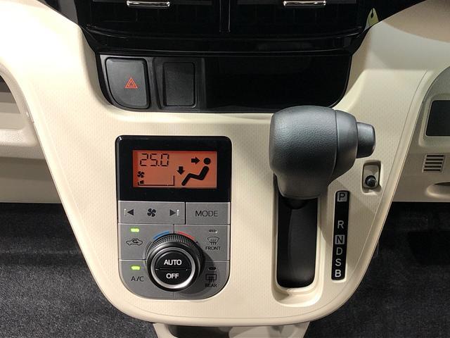 XリミテッドIISAIII LEDヘッドランプ オートライト 運転席/助手席エアバック キ-フリ-システム プッシュボタンスタ-ト セキュリティーアラ-ム オ-トハイビ-ム オ-トエアコン 14インチアルミホイ-ル(13枚目)