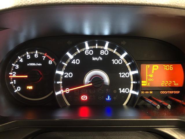 XリミテッドIISAIII LEDヘッドランプ オートライト 運転席/助手席エアバック キ-フリ-システム プッシュボタンスタ-ト セキュリティーアラ-ム オ-トハイビ-ム オ-トエアコン 14インチアルミホイ-ル(15枚目)
