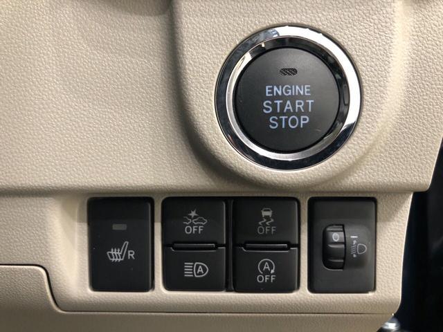 XリミテッドIISAIII LEDヘッドランプ オートライト 運転席/助手席エアバック キ-フリ-システム プッシュボタンスタ-ト セキュリティーアラ-ム オ-トハイビ-ム オ-トエアコン 14インチアルミホイ-ル(16枚目)