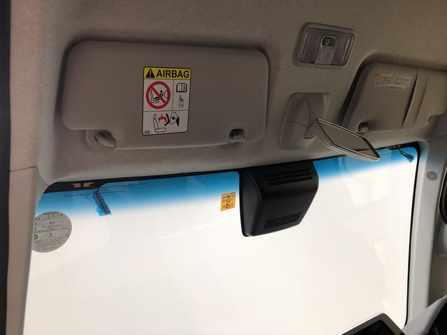 XリミテッドIISAIII LEDヘッドランプ オートライト 運転席/助手席エアバック キ-フリ-システム プッシュボタンスタ-ト セキュリティーアラ-ム オ-トハイビ-ム オ-トエアコン 14インチアルミホイ-ル(25枚目)