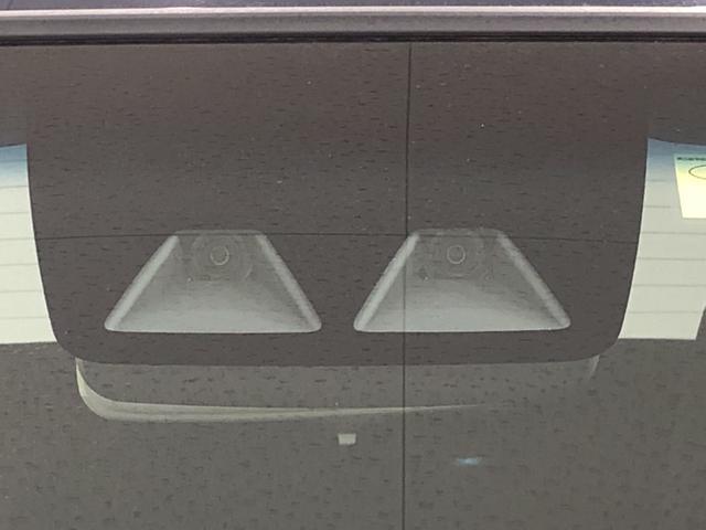 XリミテッドIISAIII LEDヘッドランプ オートライト 運転席/助手席エアバック キ-フリ-システム プッシュボタンスタ-ト セキュリティーアラ-ム オ-トハイビ-ム オ-トエアコン 14インチアルミホイ-ル(35枚目)