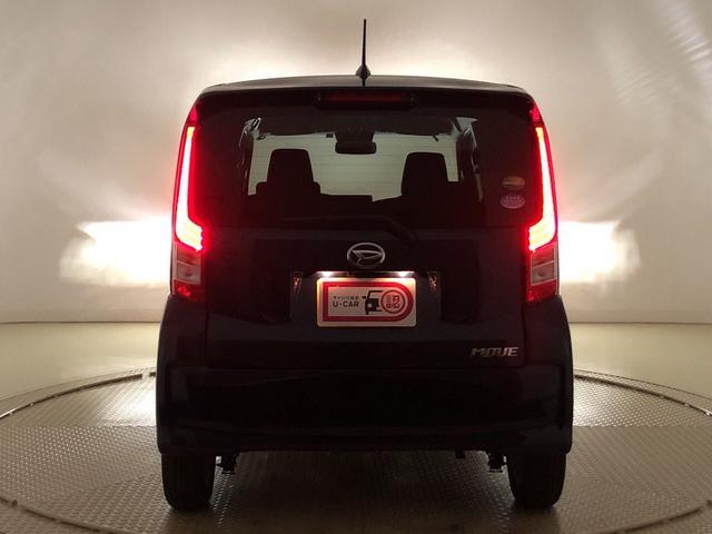 XリミテッドIISAIII LEDヘッドランプ オートライト 運転席/助手席エアバック キ-フリ-システム プッシュボタンスタ-ト セキュリティーアラ-ム オ-トハイビ-ム オ-トエアコン 14インチアルミホイ-ル(39枚目)