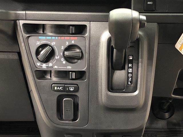 スペシャルSAIII スマアシIII搭載 LEDヘッドランプ オートライト オートハイビーム機能 荷室ランプ コーナーセンサー AM・FMラジオ アイドリングストップ(10枚目)