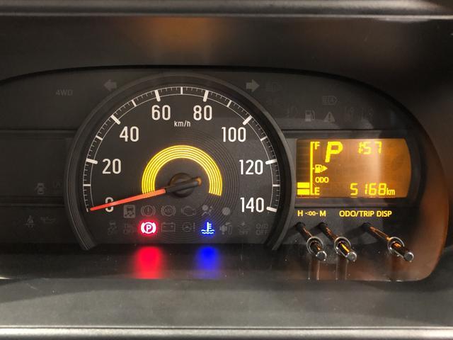 スペシャルSAIII スマアシIII搭載 LEDヘッドランプ オートライト オートハイビーム機能 荷室ランプ コーナーセンサー AM・FMラジオ アイドリングストップ(12枚目)